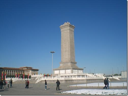 人民英雄記念碑